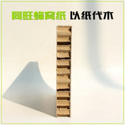 大连纸板 纸板 同旺蜂窝纸制品