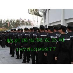 临沂专业校园安保公司_保安_临沂保安公司图片