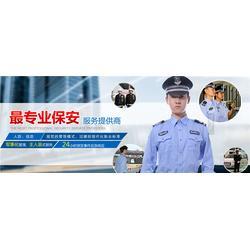 小区安保公司(图),临沂河东区保安公司电话是多少,临沂图片