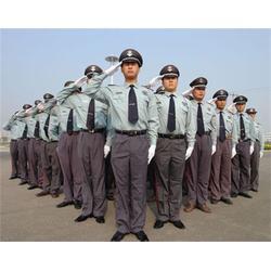 临沂国安保安公司(图)_保安培训内容_临沂保安培训图片