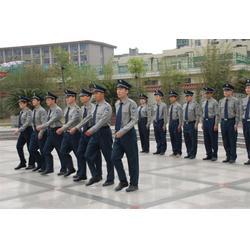 保安培训学校_临沂国安保安公司(在线咨询)_保安培训图片