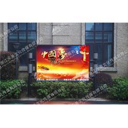 LED显示屏广告招商-广告招商-禾美文化传媒品质出众图片