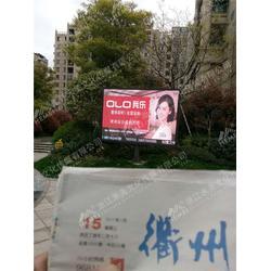 开化广告投放-禾美文化传媒有口皆碑-产品广告投放图片