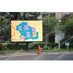 戶外全彩廣告發布-禾美文化傳媒值得信賴-常山廣告發布