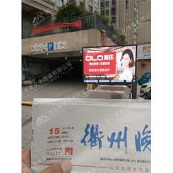 龙游标识标牌-禾美文化传媒值得信赖-标识标牌策划图片