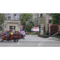 衢州彩屏广告|禾美文化传媒(在线咨询)|广告图片