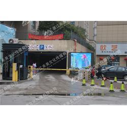LED显示屏广告投放_柯城区广告投放_禾美文化传媒品质出众图片