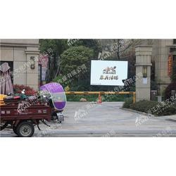 显示屏广告-衢州显示屏广告-禾美文化传媒荣誉之选图片