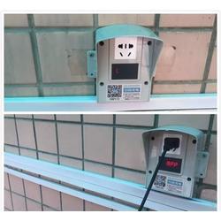郑州共享充电桩-宜家安好图片