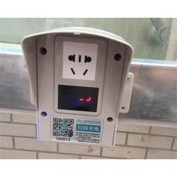 鹤壁共享充电桩安装,宜家安好图片