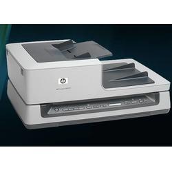 瑶海区扫描仪,中沧,品牌扫描仪图片