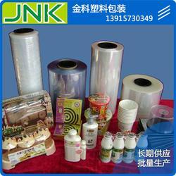 POF热收缩膜生产厂家-POF热收缩膜-苏州金科塑料(查看)