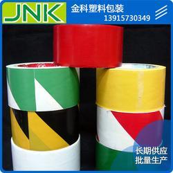 黄山胶带、透明胶带、金科包装(优质商家)图片