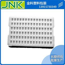 苏州金科塑料包装(图)_epe珍珠棉_上海珍珠棉图片