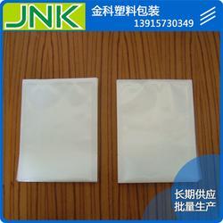 生产真空袋厂家、优质真空袋金科包装、滁州真空袋图片