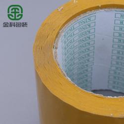 麗水膠帶-金科包裝專業生產膠帶-透明膠帶圖片