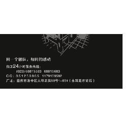 宣传印刷厂|归正印务(在线咨询)|重庆宣传印刷图片