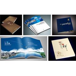 沙坪坝宣传册印刷|宣传册印刷设计|归正印务(优质商家)图片