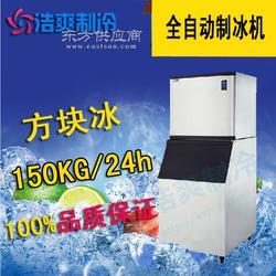 供应商用雪花制冰机,奶茶店迷你小型制冰机的图片