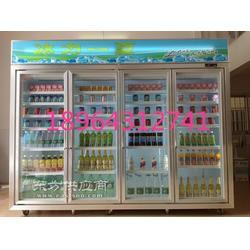 一臺冷藏飲料柜對少錢-飲料展示柜圖片