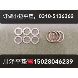 川泽紧固件质量保证、不锈钢平垫圈5、平垫图片