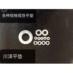 上海平垫 买平垫首选川泽紧固件 螺丝平垫片图片