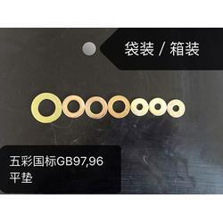 青海平垫-川泽平垫厂家放心选购-平垫 弹垫图片