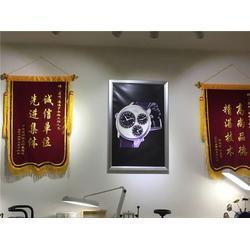 名表维修店_苏州德瑞亨表行(在线咨询)_宿迁名表维修图片