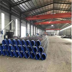 保温钢管,华盾管道(在线咨询),钢套钢蒸汽保温钢管图片