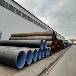 华盾管道|保温钢管|聚氨酯发泡保温钢管图片