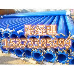 供应给水用内外涂塑钢管-涂塑钢管-华盾管道图片