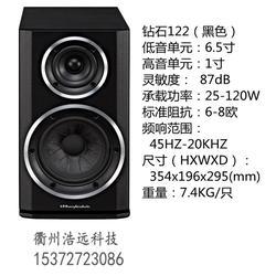 龙游县点歌系统安装 点歌系统安装公司 衢州浩远科技图片