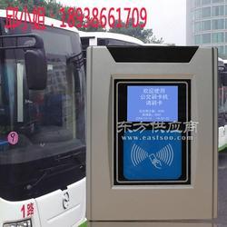 语音公交刷卡机-公交刷卡机-扫码公交刷卡机图片