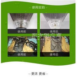 炉灶清/酒店专用浓缩化油剂炉灶清大桶20kg市场价图片
