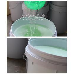 大桶消毒液/万洁多丽消毒液厂家热卖图片