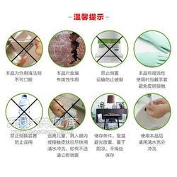 万洁多丽瓷砖清洁剂/大桶洁瓷剂各种规格图片