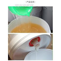 酒店洗洁精/酒店保洁专用浓缩洗洁精洗涤剂大桶20kg厂家图片