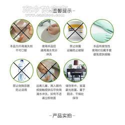 重油污清洁剂/炉灶清销售图片