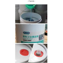 瓷砖清洁剂/万洁多丽洁瓷剂生产公司图片