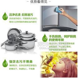 万洁多丽重油污清洁剂/酒店专用浓缩化油剂炉灶清大桶20kg售价图片