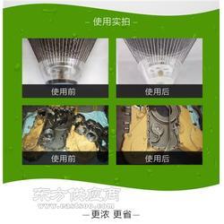 酒店专用浓缩化油剂炉灶清大桶20kg/重油污清洁剂厂家图片