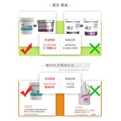 洁瓷剂 瓷砖清洁剂图片
