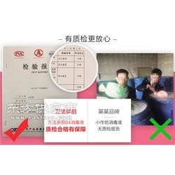 万洁多丽洁厕灵/马桶清洁剂供应商图片