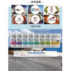 瓷砖清洁剂/万洁多丽洁瓷剂价图片