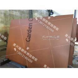 锈蚀钢板销售锈蚀钢板耐候生锈钢板图片