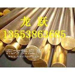 进口2.0331铅黄铜板 2.0331铅黄铜棒可零切