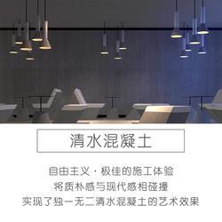 清水混凝土代加工_自有工厂生产_白山市清水混凝土图片