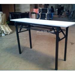 出售长条培训桌厂家折桌叠活动展示桌图片