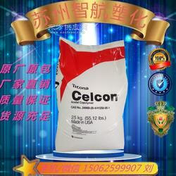 POM美国泰科纳C13031耐水解高强度高流动耐磨聚甲醛赛刚工程塑料图片