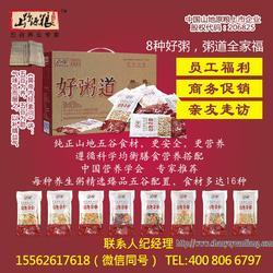 畅销银行促销礼品_山野原粮_南京银行促销礼品图片